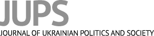 JUPS – Journal of Ukrainian Politics and Society